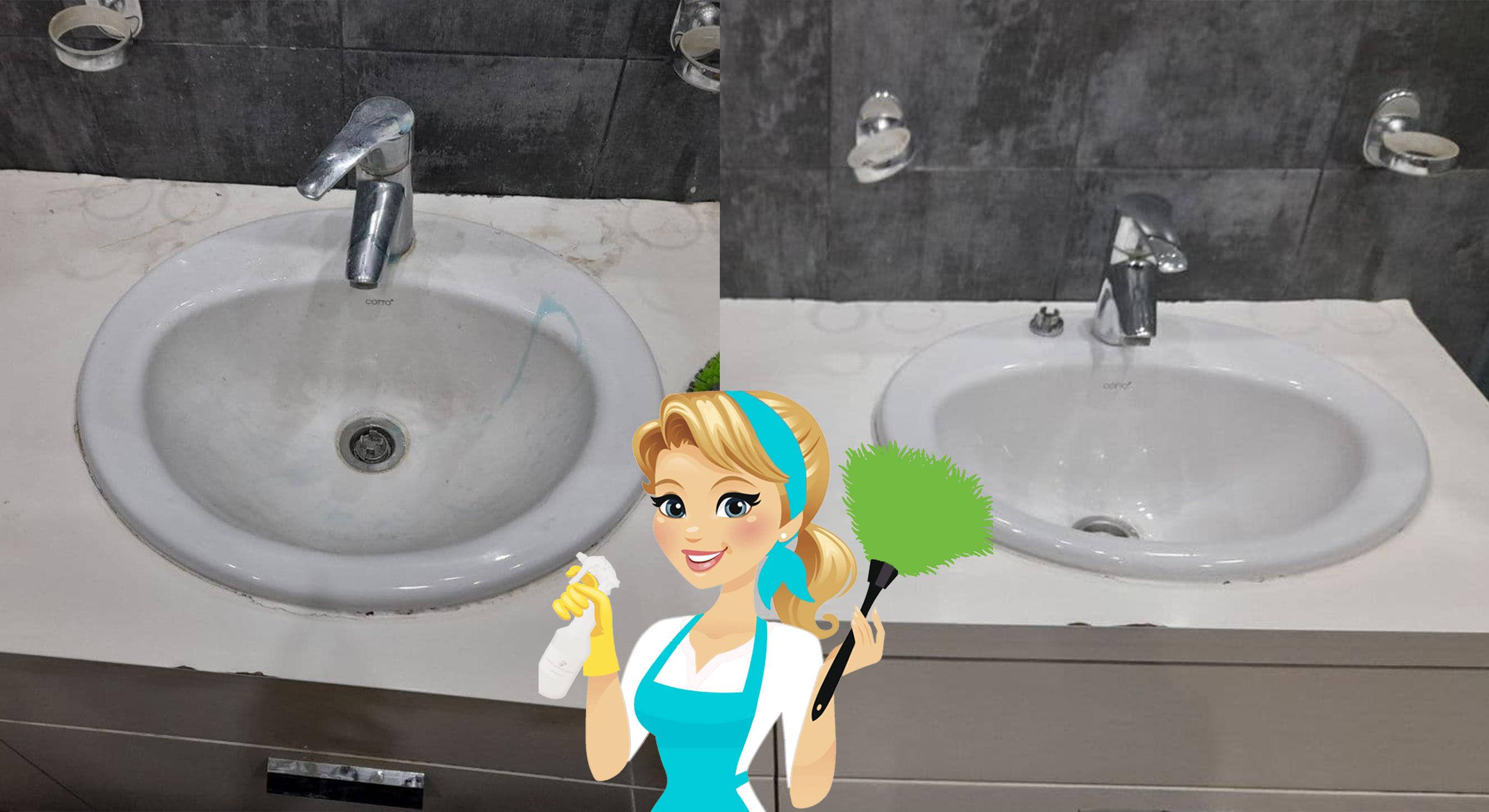 Ծորակի և լոգարանի մաքրություն
